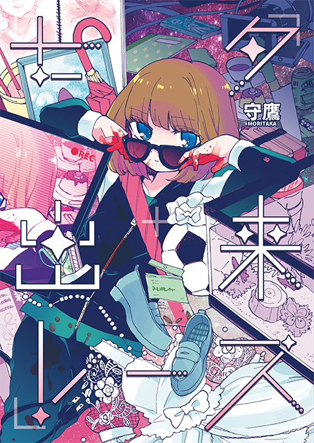 tanabata_cover.png